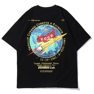 'USSR Space Program' Oversize T-Shirt