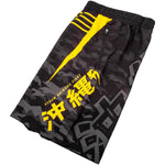 Venum Okinawa 2.0 Training Shorts – Black/Yellow picture 8
