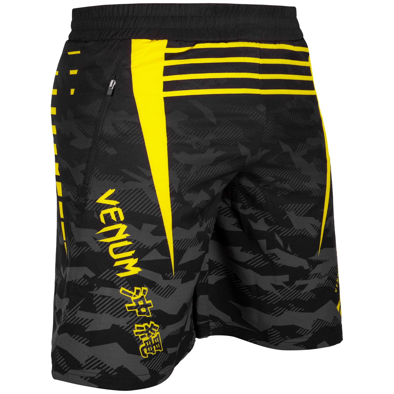 Venum Okinawa 2.0 Training Shorts – Black/Yellow picture 1