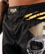 Venum Skull Fightshorts - Black picture 4