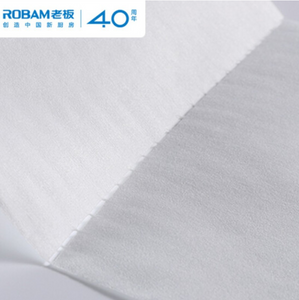 ROBAM Kitchen Cleaning Cloth - ROBAM