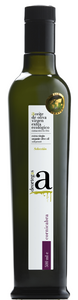 Organic Olive Oil Cornicabra 500 ml. - Buy Best Olive Oil Online - GREEN PAPA.