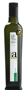 Organic Olive Oil Picual 500 ml. - Buy Best Olive Oil Online - GREEN PAPA.