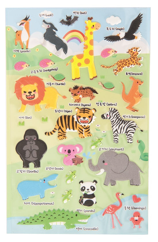 Rico Stickers - Zoo
