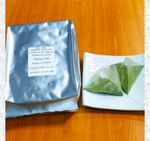 Load image into Gallery viewer, Genmaicha w/ Matcha八幡屋茶舗抹茶入り玄米茶100pc