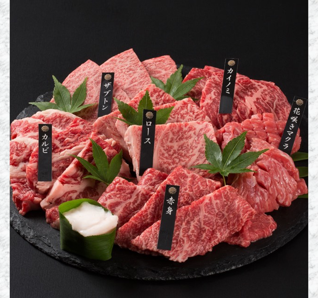 Omakase Wagyu Set for 4-5pax (1kg)|和牛セット