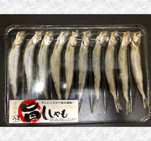 Salted Capelin with Roe (Shishamo) 10pc  | 子持ちししゃも 10P