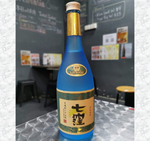 Load image into Gallery viewer, Sweet potato shochu Nanakubo | 芋焼酎 七窪