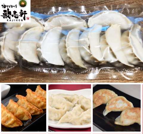 Homemade Dumpling | 自家製餃子 10P