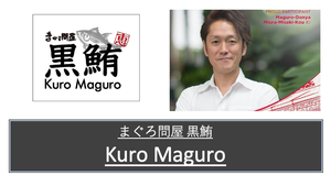 Tips for Kuro Maguro | 黒鮪