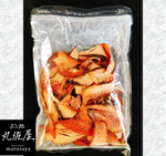 Load image into Gallery viewer, Half Dried Bonito Jerky | 食べる鰹節 100g