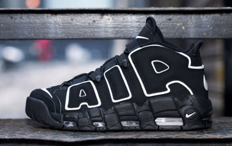 Nike Air More Uptempo Black Scottie Pippen Freddy P FreddyP.com 414962-002