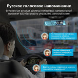 ADDKEY Car Dvr Radar Detector Rear View Mirror Camera FHD 1080P Registrar Dashcam Speedcam Anti Radar for Russia video recorder