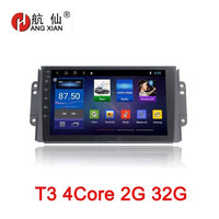 9 inch Android 8.1 Car DVD Player for Chery Tiggo