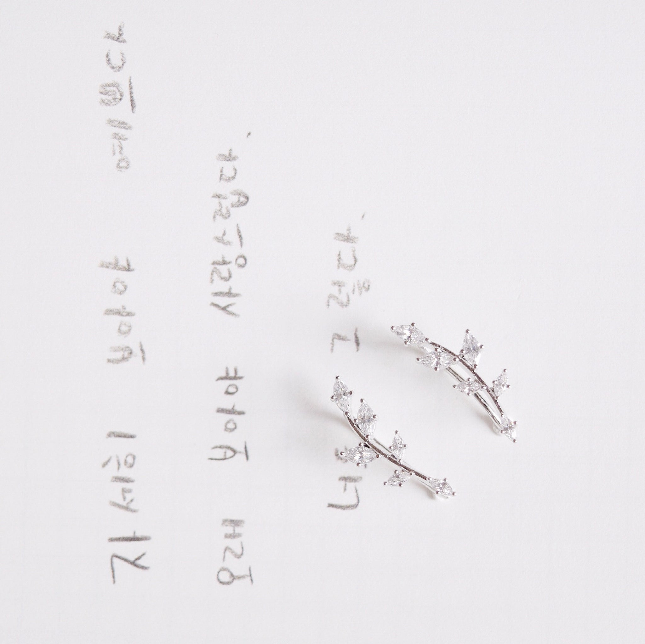 Silver Mystic Cuff Earrings
