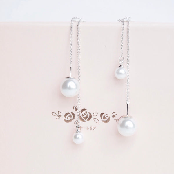 Silver Pearl Floating Earrings