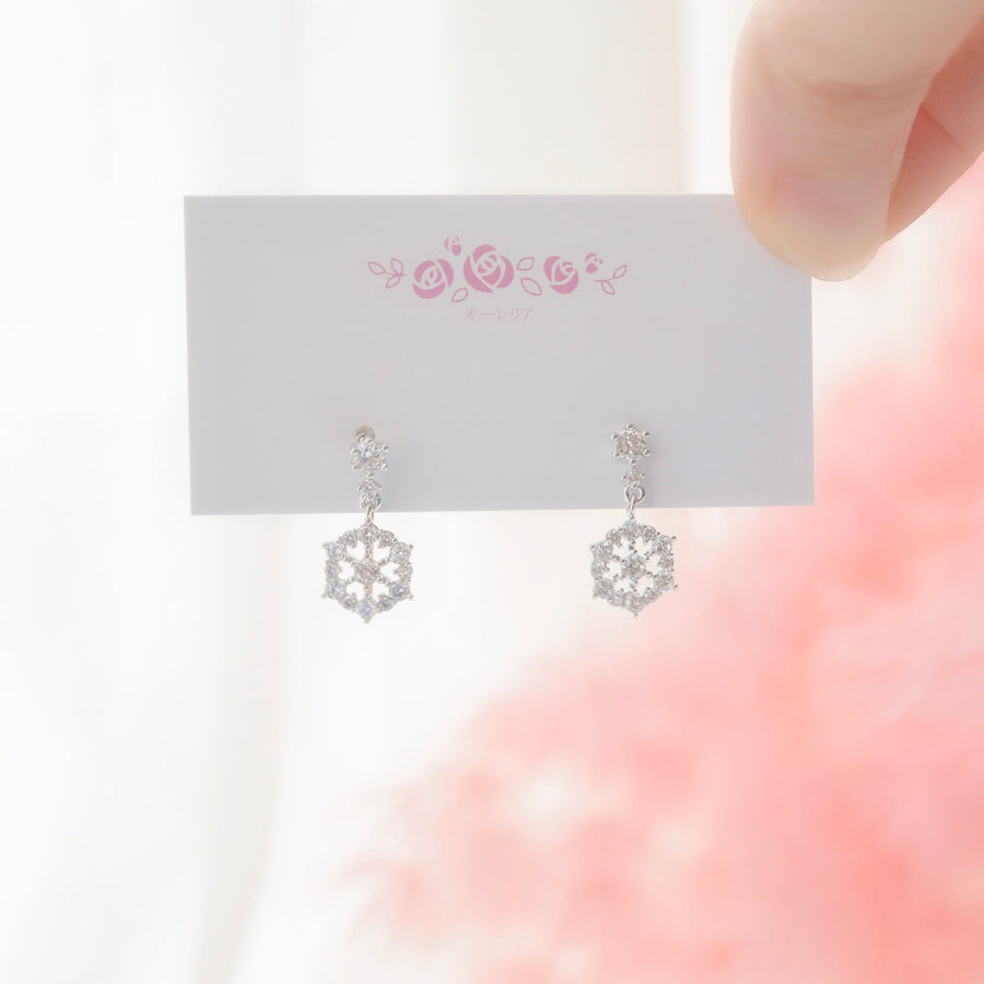 Rose Gold Made in Korea Earrings Korean Anting Cubic Zirconia Bride Bridal Dinner 925 Sterling Silver Fashion Costume Jewellery Online Malaysia Shopping Trendy No Piercing Special Perfect Gift From Heart For Your Loved One Accessory Gift for her Rose Gold Korea Made Earrings Korean Jewellery Jewelry Local Brand in Malaysia Cubic Zirconia Dainty Delicate Minimalist Jewellery Jewelry Bride Clip On Earrings  Silver Christmas Gift Set Xmas Silver snowman wreath candy cane present gift for her gift ideas