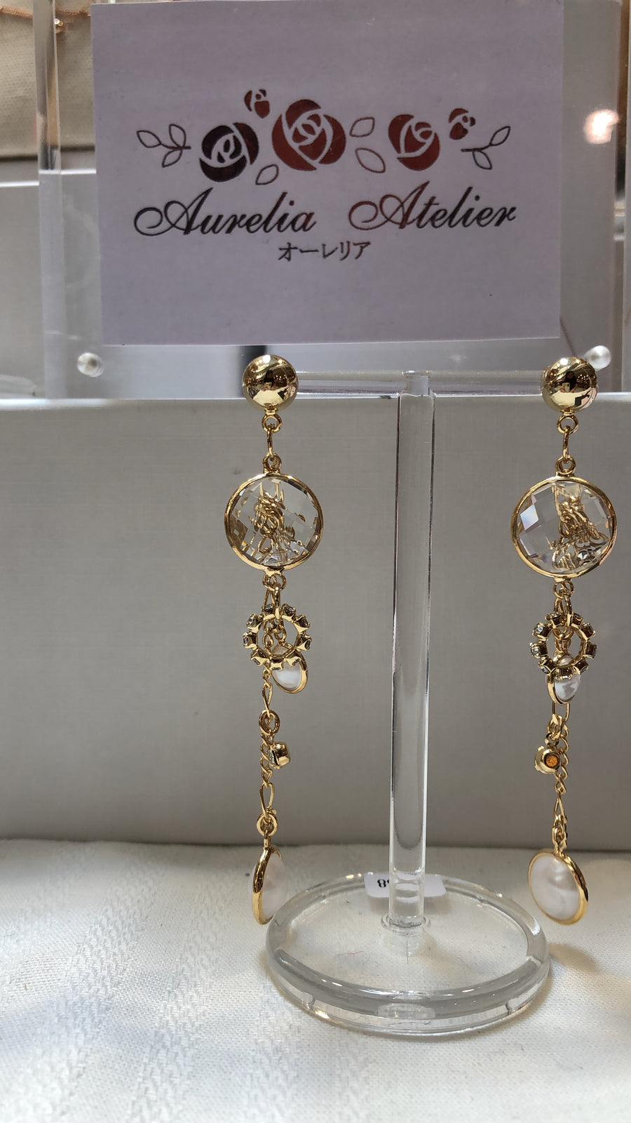 Gold Martha Earrings