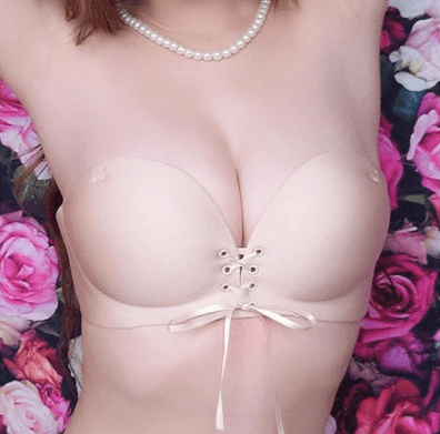 KeepItUp - Adjustable Bra (60% OFF + FREE SHIPPING) Storioh A Beige