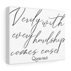 """Verily with every hardship comes ease""Canvas Gallery Wraps - madihacreates"