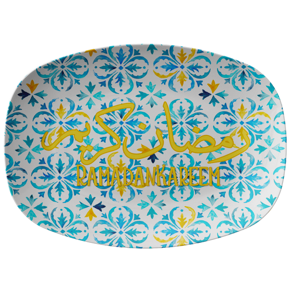 Moroccan Wind Watercolor Ramadan platter with Arabic calligraphy script