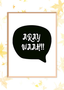 Aray Wah urdu print,roman urdu wall art, urdu printable, - madihacreates