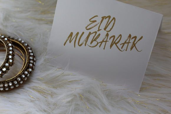 Instant download Gold foil brush letter Eid Mubarak - madihacreates