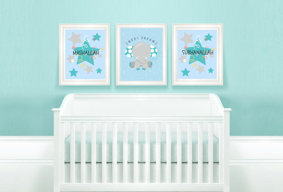 islamic boys nursery wall art,elephant wall art,mashAllah wall art, subhanAllah wall art - madihacreates