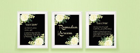 Ramadan,Ramadan Printable,Ramadan wall art,Ramadan dua printable,islamic wall art,instant download - madihacreates