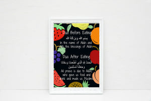 Dua Before and After Eating Fun Fruity Print with black background - madihacreates