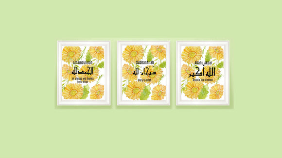 AllahuAkbar SubhanAllah Alhmadulillah fall color floral Islamic wall art , Arabic Kufic script fall season decor,nursery decor - madihacreates