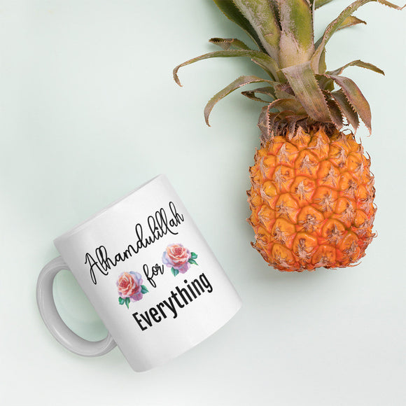 Alhamdulilah for Everything  Mug - madihacreates