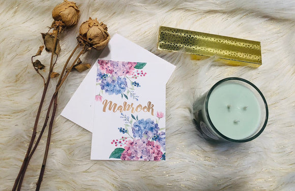 Hydrangea floral Mabrook Card, Arabic Congrats Card,Islamic Mabrook Card - madihacreates