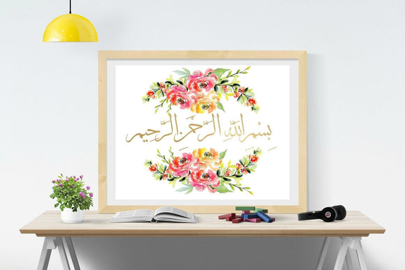 Bismillah Arabic tuluth Calligraphy with watercolor floral, Bismillah gold foil style Islamic wall art - madihacreates