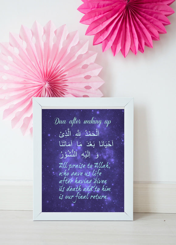 dua after waking up,dua before sleeping,islamic wall art,kids room - madihacreates
