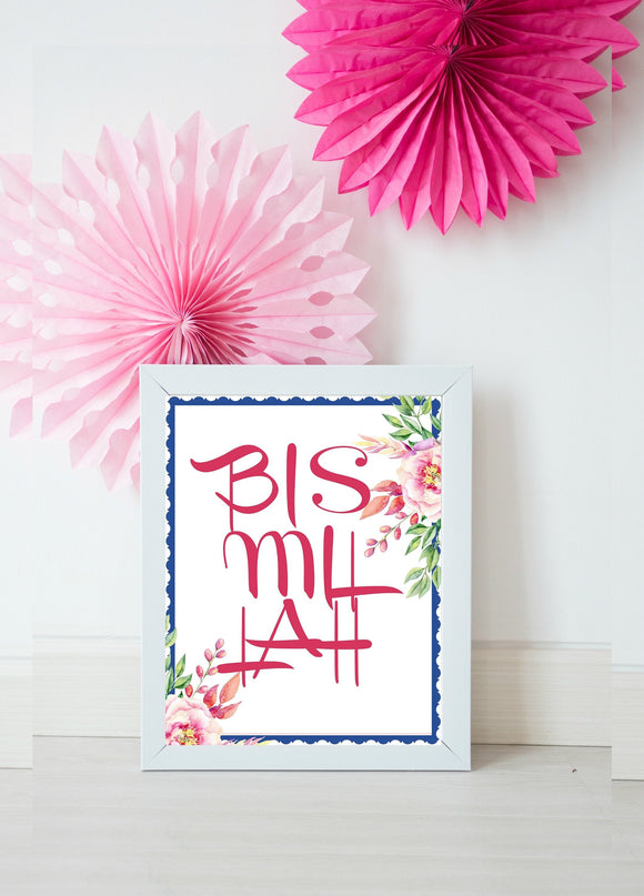 Bismillah wallart islamic wall art - madihacreates