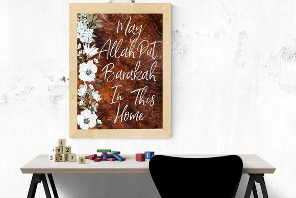 May Allah Put Barakah in this home,Dark Wood Background Floral Home Dua printable, Housewarming gift,Farmhouse Style Home Dua - madihacreates
