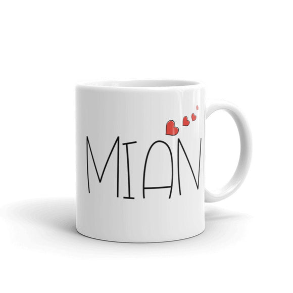 Mian Mug ,Husband Mug, gift for husbands, desi husband gift - madihacreates