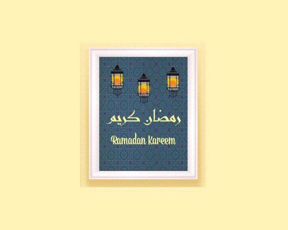 Ramadan Kareem print set of four ,dua e suhoor print,dua e iftar print  with english transliteration ,Ramadan gift,Morrocan design print - madihacreates