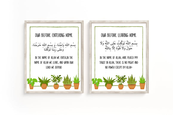 Dua Before Entering and Dua before Leaving home cute house plant illustration prints, set of two printable, housewarming Islamic gift - madihacreates