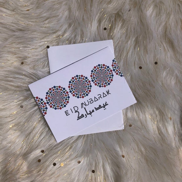 Eid Mubarak greeting card with Arabic calligraphy text,Morroccan style  Eid card modern and sleek design - madihacreates