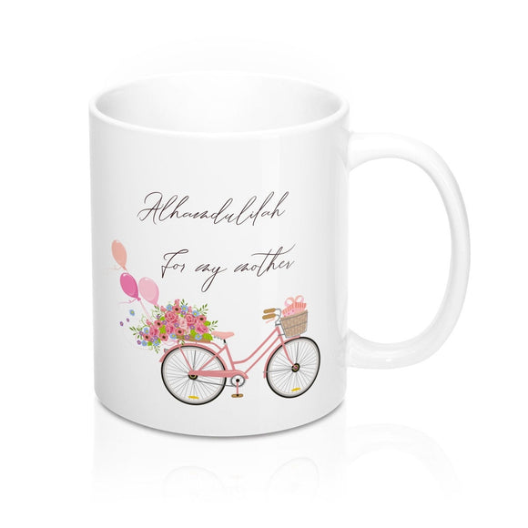 Alhamdulilah For My Mother Mug, Islamic Mothers Day Gift, Mothers Day. Floral Chic Design - madihacreates