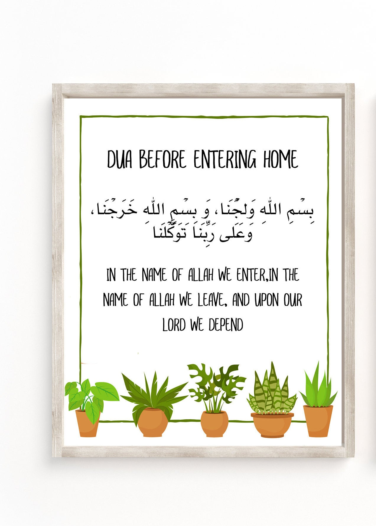 Dua Before Entering And Dua Before Leaving Home Cute House Plant Illustration Prints Set Of Two Printable Housewarming Islamic Gift Digital Downloads Madihacreates