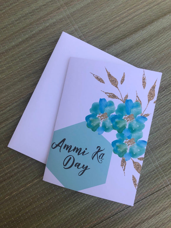 Ammi ka Day card, Urdu Mother's Day card ,Pakistani Mother's Day card - madihacreates