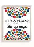 Eid Mubarak print and Days till Eid print ,set of two digital prints ,Morrocan colorful design - madihacreates