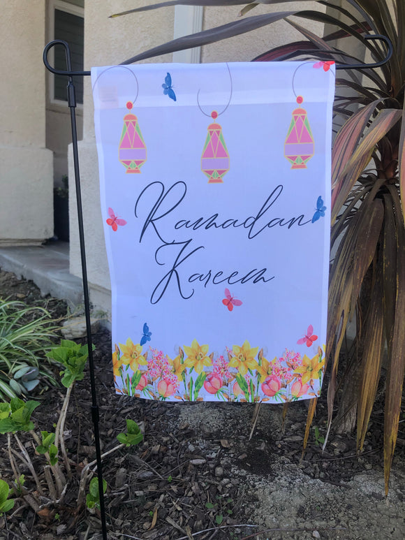 Spring Into Ramadan Flag, Ramadan Decor