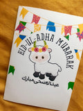 Eid ul Adha Gift Giving Bundle