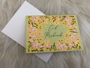 Spring Into Eid Greeting Card