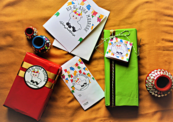 Eid ul Adha colorful greeting card