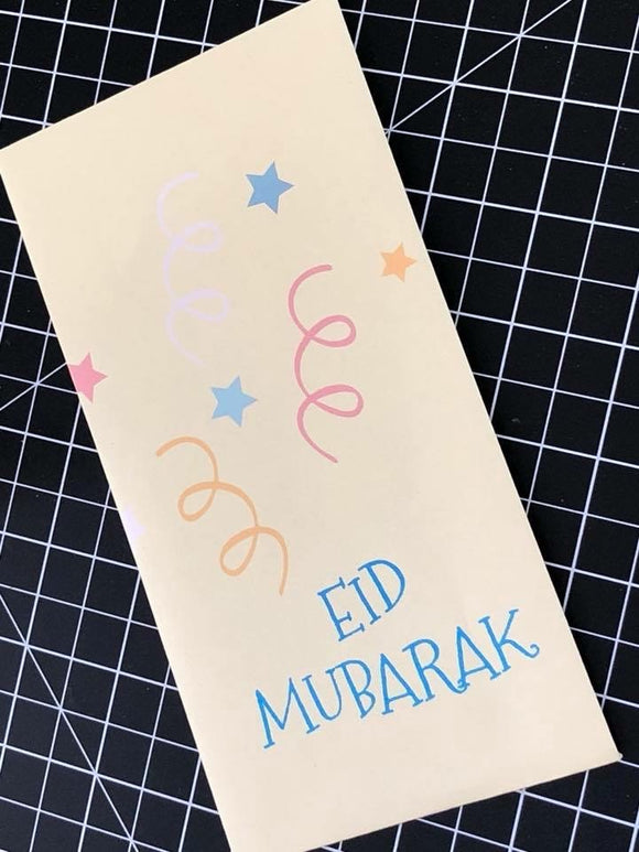 Printable Eidi Envelope